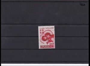 Dt. Besetzung Serbien, MiNr. 56 A II, ** postfrisch