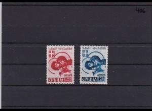 Dt. Besetzung Serbien, Michel Nr. 56/57 A II, ** postfrisch