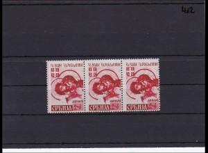 Dt. Besetzung Serbien MiNr. 56 II, 56 AII und 56 II als Typenkombination