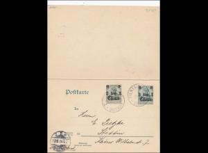 China/Kiautschou: Ganzsache mit Antwort von Tientsin nach Stettin 1907