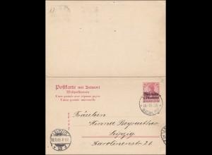 Marokko: Ganzsache mit Antwort 1905 nach Leipzig