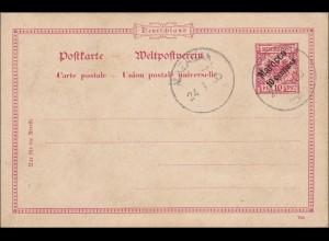 Marokko: Ganzsache 1900 mit rückseitiger Signatur