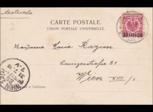 Türkei: Ansichtskarte Constantinopel nach Wien 1900
