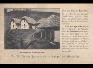 DOA: Ansichtskarte Wuga, Doktorhaus und Hospital, von Erlangen nach Sulzbach