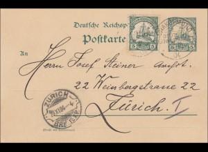 DSWA: Ganzsache von Swakopmund nach Zürich 1904