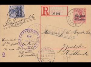 Belgien: Ganzsache von Brüssel nach Holland als Einschreiben 1916