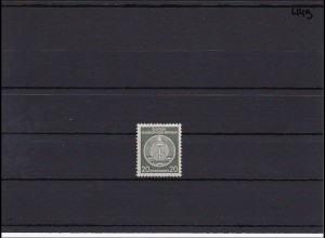 DDR Dienst MiNr. B32 y II XI, ** postfrisch, Befund Paul BPP