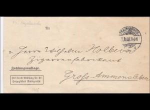 Herzogliches Amtsgericht 1908 nach Gross Ammersleben