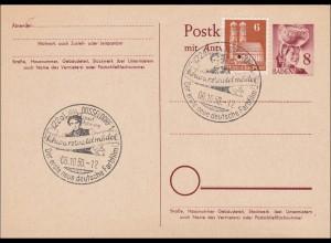Französische Zone: Ganzsache P4F mit Sonderstempel Düsseldorf 1950