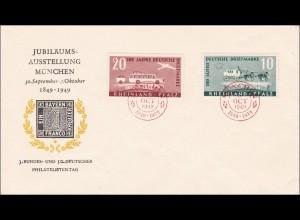 Französische Zone: Brief Ausstellung, 50. Philatelistentag, München 1949