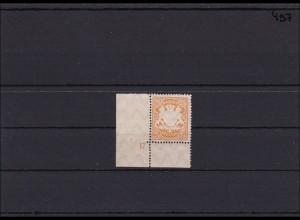 Bayern MiNr. 62 x, ** postfrisch, aus Bogenecke mit Platten Nummer 17
