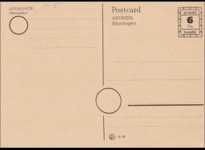 BiZone: Ganzsache - Postkarte - Prepaid