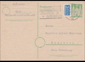 BiZone: Ganzsache von Kiel nach Flintbek 1950, P4A