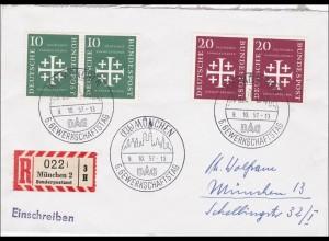 Einschreiben von München - 6. Gewerkschaftstag - Sonderstempel 1957