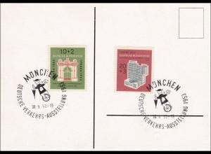 München -1953 Deutsche Verkehrsausstellung - Sonderkarte zur Ausstellung