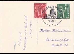 Ansichtskarte - Deutsche Industrie Ausstellung 1955 - Berlin