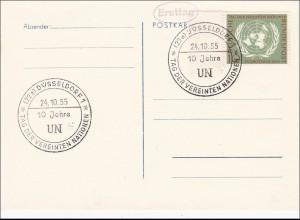Postkarte Düsseldorf Tag der Vereinten Nationen (UNO) 1955 - Ersttag