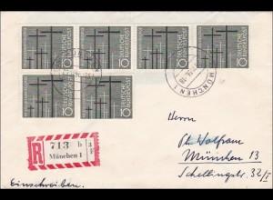 Einschreiben aus München 1956