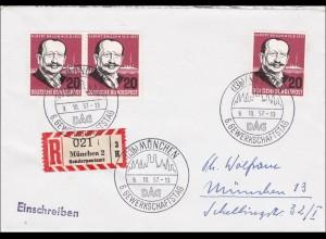 Einschreiben MeF, München 1957, Sonderstempel 6. Gewerkschaftstag, Sonderpostamt