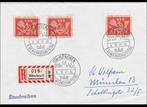 Einschreiben aus München 1957, Sonderstempel 6. Gewerkschaftstag, Sonderpostamt