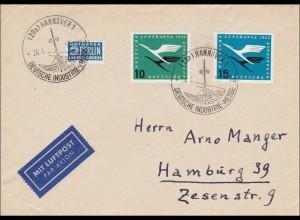 Deutsche Industrie Messe Hannover 1955 nach Hamburg