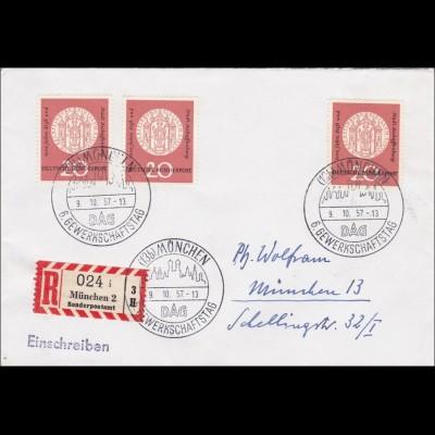 Eiinschreiben München, Sonderpostamt, Sonderstempel - 1957 DAG Gewerkschaftstag