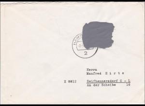 Postkrieg Brief aus Hamburg nach Seifhennersdorf