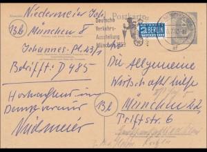 Ganzsache: 14953 von München - Werbestempel: Deutsche Verkehrsausstelllung