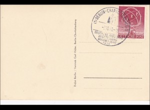 Ansichtskarte 1950 Funkturm /Messehalle mit Sonderstempel Industrie Ausstellung