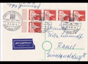 Luftpostkarte 600 Jahr Feier Neukölln 1960 nach Kassel