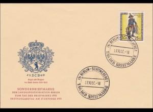 FDC Tag der Briefmarke 1955