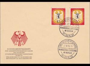 FDC Bundestagssitzung in Berlin 1955