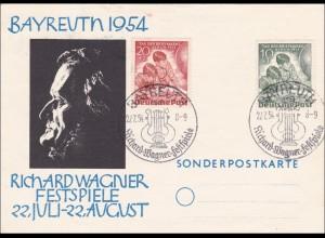 Bayreuth - Richard Wagner Festspiele 1954 - Sonderpostkarte
